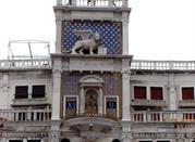 Venezia una città speciale - Venezia
