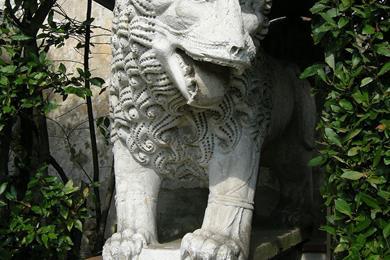 Museo Nazionale Villa Guinigi