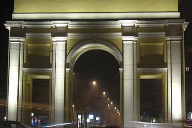 Arco di San Lazzaro