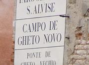 Die Hinterhöfe Venedigs - Venezia