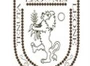 Canosa di Puglia: TENUTA LEONE Cave Culturali - Canosa di Puglia