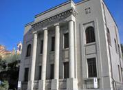 Accademia lunigianese di scienze - La Spezia