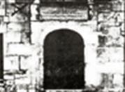 Arco di Federico II - Foggia