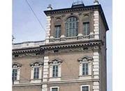 Museo Astronomico e Geofisico - Modena