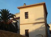 Museo Civico Speleo-Archeologico - Nuoro