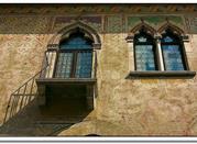 Museo Casa da Noal - Treviso