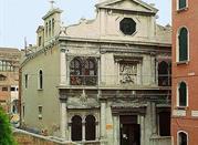 Scuola Dalmata dei Santi Giorgio e Trifone - Venezia