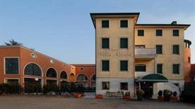 HOTEL VILLA ALTURA - >Ospedaletto Euganeo