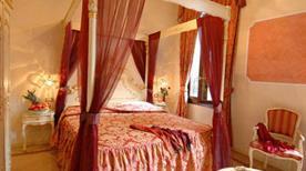 HOTEL AL VAGON - >Venezia