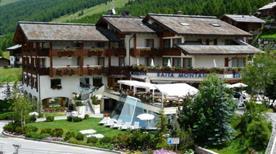 HOTEL BAITA MONTANA - >Livigno