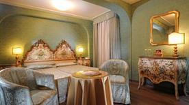 HOTEL CONCORDIA - >Venezia