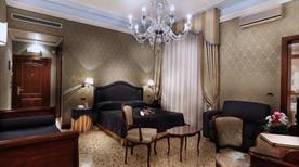 HOTEL COLOMBINA - >Venezia