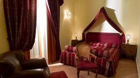 CHIAJA HOTEL DE CHARME - >Napoli