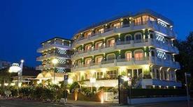 Hotel Gambrinus - >Cervia