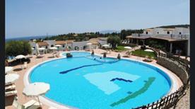 Hotel Nuraghe Arvu - >Cala Gonone