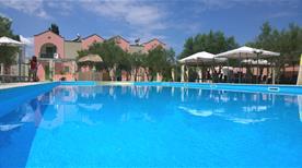 Family Village Otranto - >Otranto