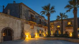 Borgo del Carato Country Resort Spa - >Palazzolo Acreide