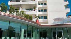 Mondial Resort - >Marina di Pietrasanta