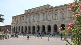 Palazzo della Gran Guardia - >Verona