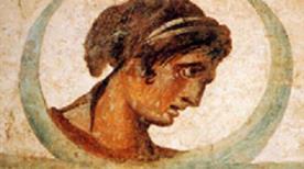 Mitreo di Santo Stefano Rotondo - >Rome