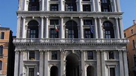 Palazzo Grimani di San Luca  - >Venezia