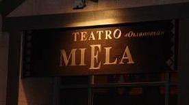 Teatro Miela - >Trieste