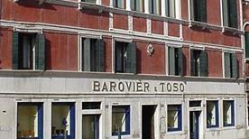 Museo Barovier e Toso - >Venezia