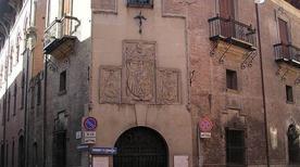 Collegio di Spagna - >Bologna