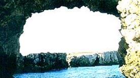 Grotta Turchese - >Isole Tremiti