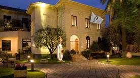 Museo dell'Olivo - >Imperia